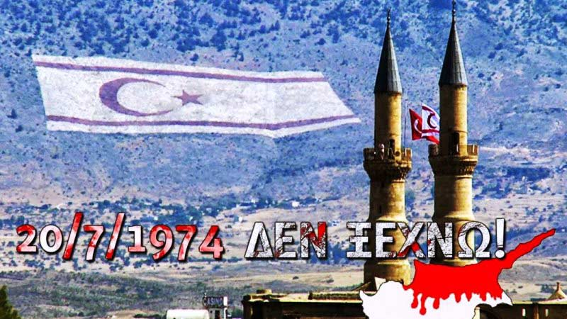 Κύπρος 1974 - διερευνητικές επαφές