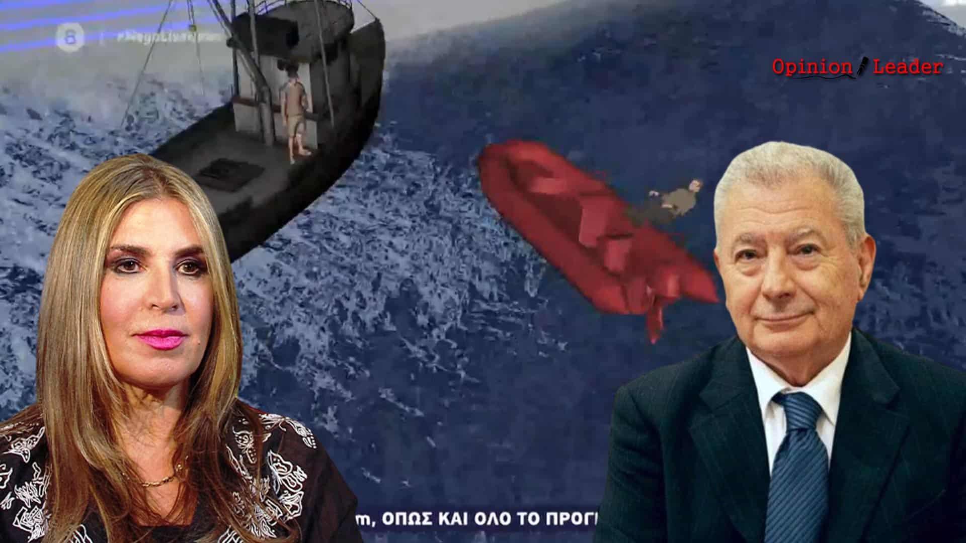 Μίνα Παπαθεοδώρου - Βαλυράκη - Σήφης Βαλυράκης