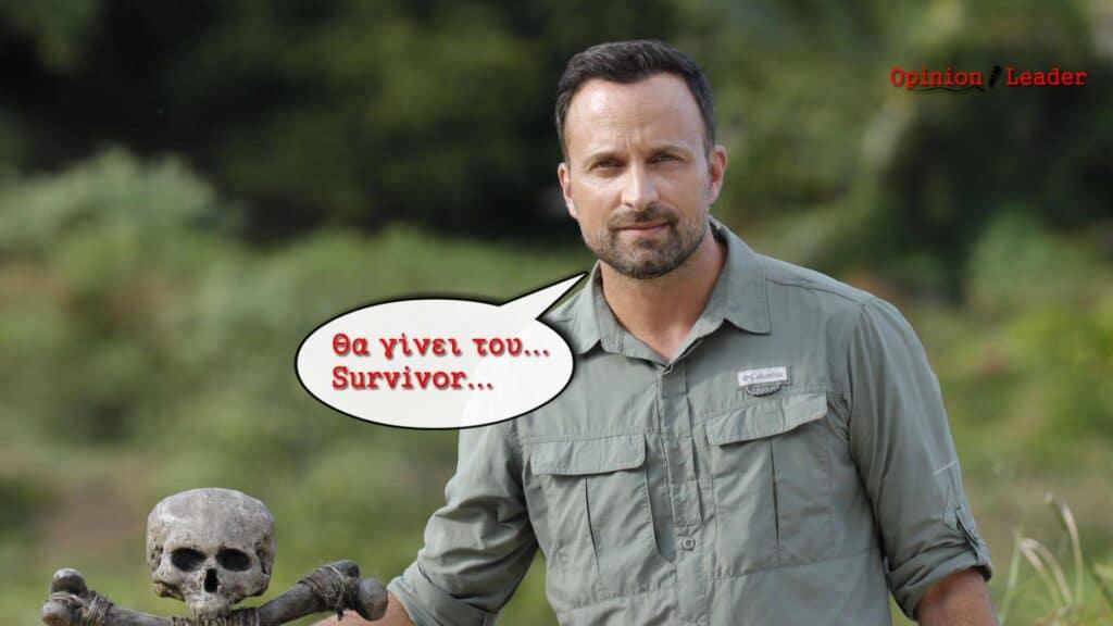 Survivor 4 - Γιώργος Λιανός