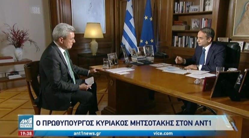 Νίκος Χατζηνικολάου - Κυριάκος Μητσοτάκης - Συνέντευξη - ΑΝΤ1