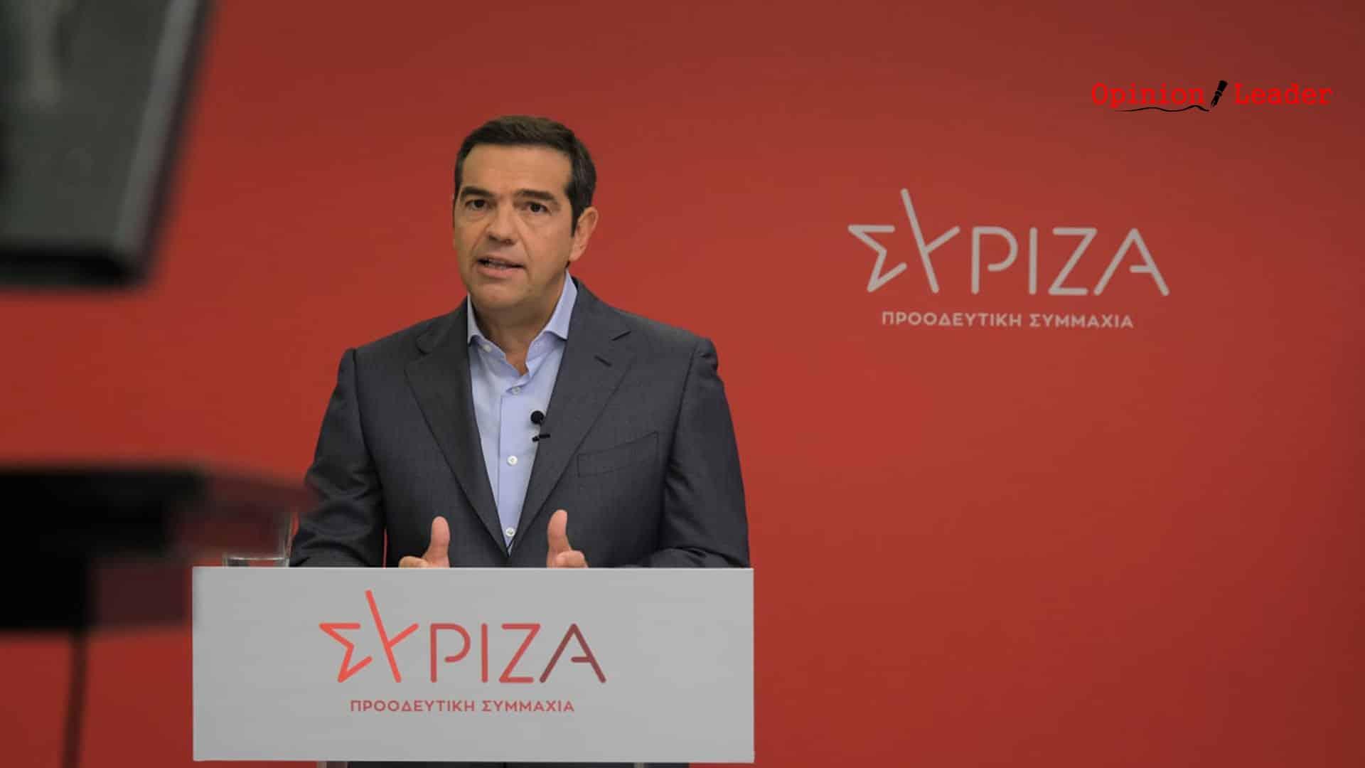 Αλέξης Τσίπρας - ΣΥΡΙΖΑ - Προοδευτική Συμμαχία