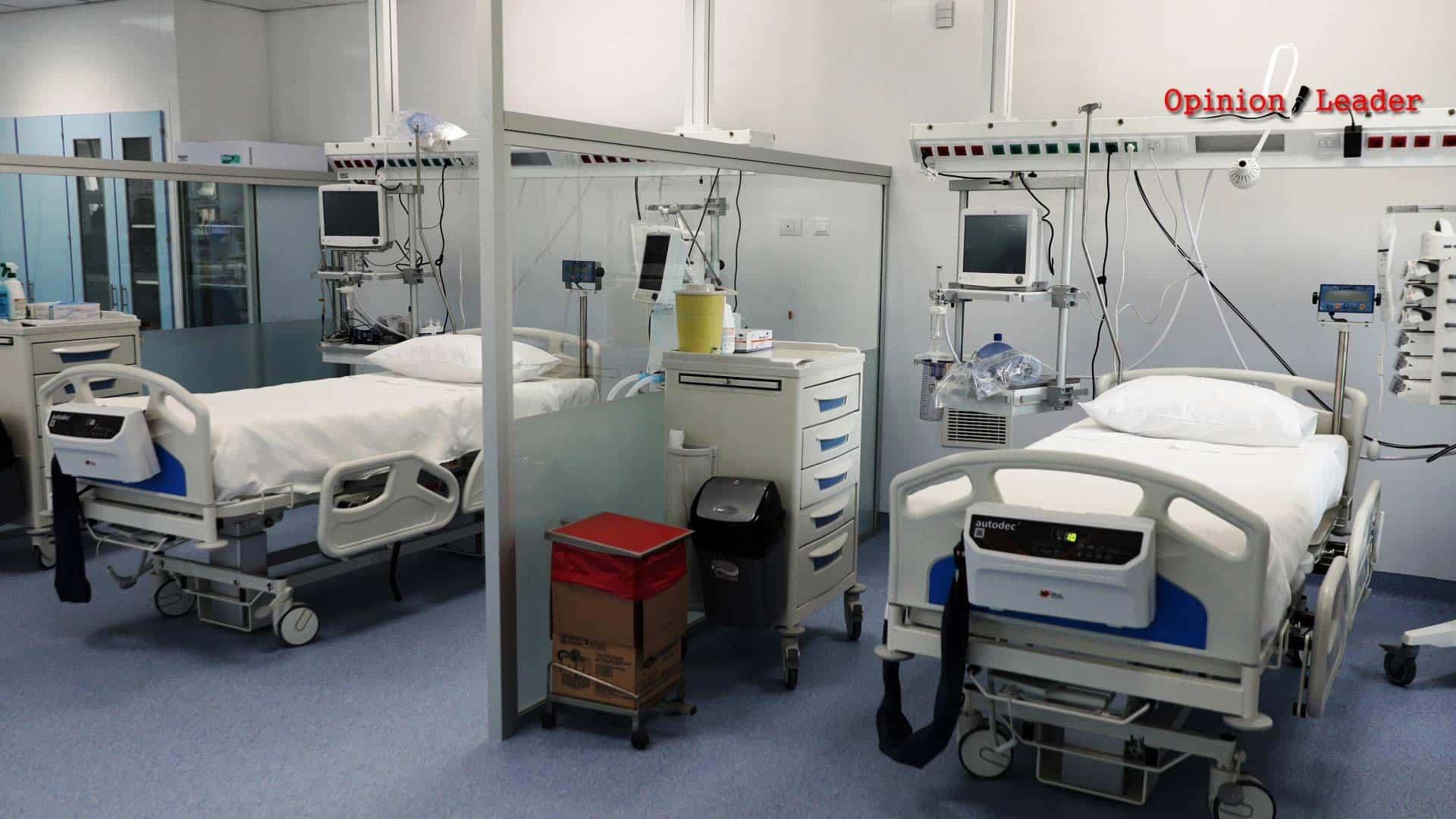 Βόλος - Πέθανε - Νοσοκομείο - αλλεργικό σοκ