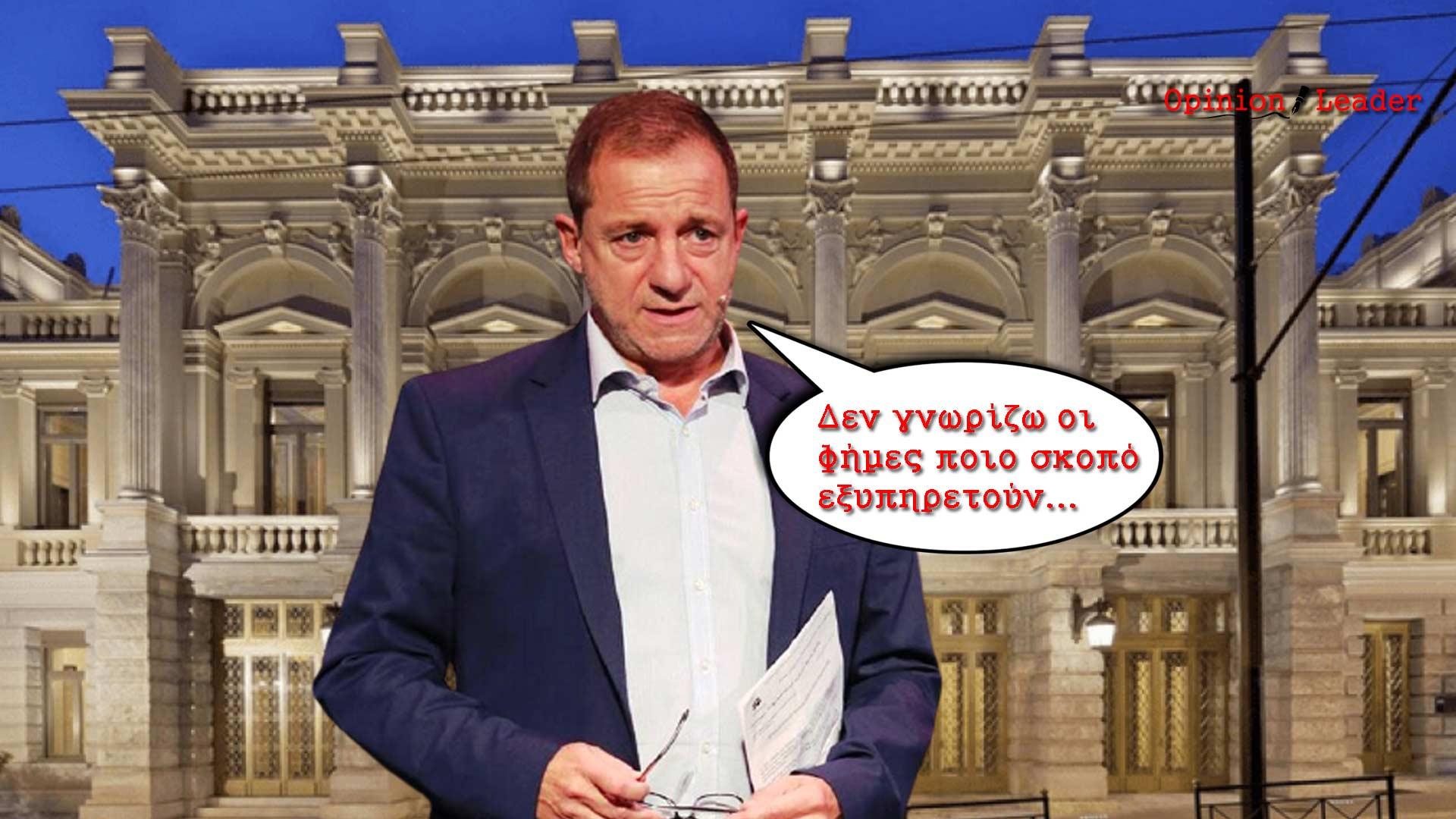 Δημήτρης Λιγνάδης - Εθνικό Θέατρο