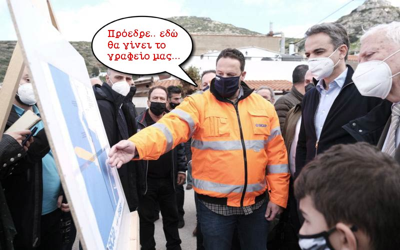 Ο πρωθυπουργός στην Ικαρία