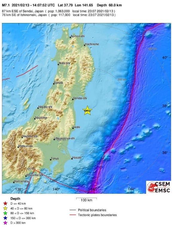 Σεισμός 7,1 Ρίχτερ στην Ιαπωνία