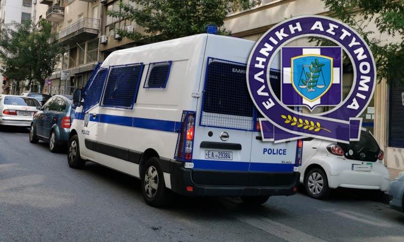 αστυνομία - ΕΛΑΣ
