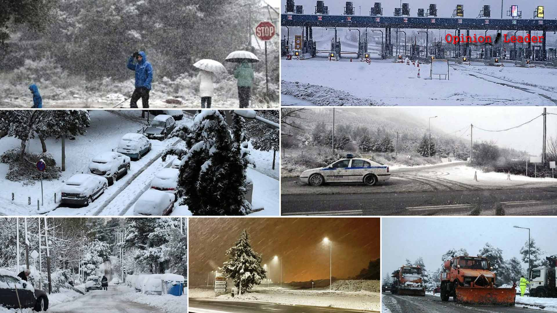 Καιρός Μήδεια - χιονοπτώσεις - Αττική
