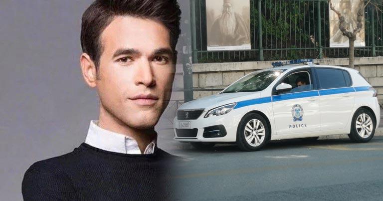 Μένιος Φουρθιώτης - αστυνομικοί ΕΛ.ΑΣ