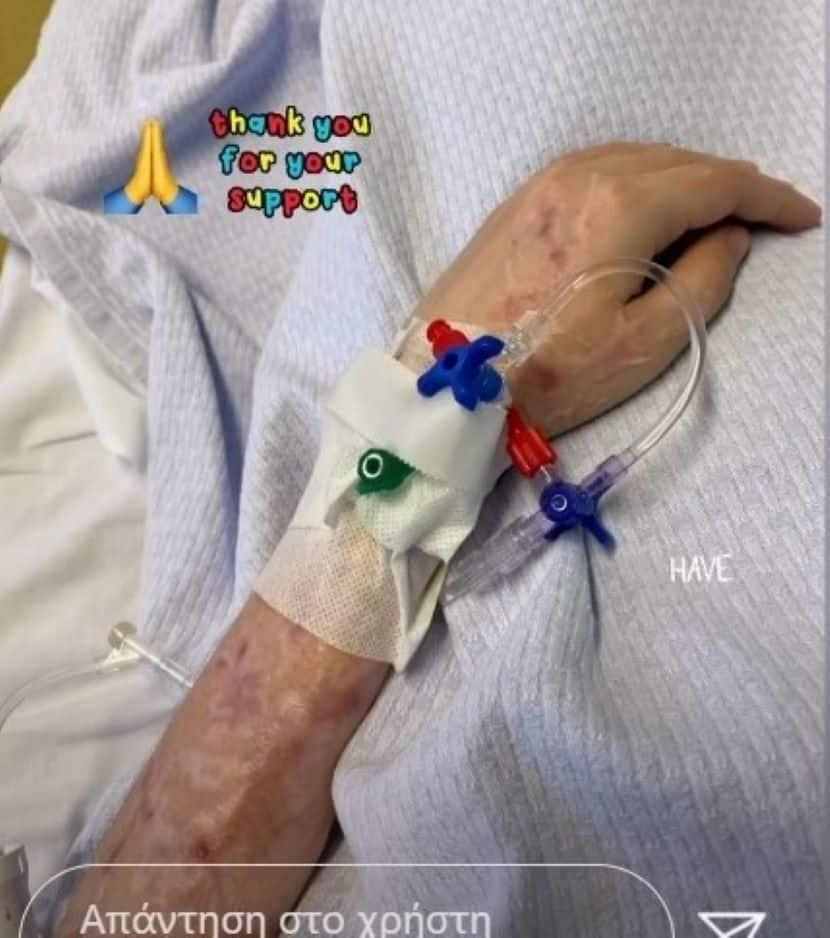 Επίθεση με βιτριόλι - Ιωάννα - χειρουργείο