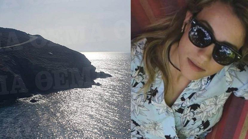 Έγκλημα στη Φολέγανδροη - η 26χρονη Γαρυφαλλιά
