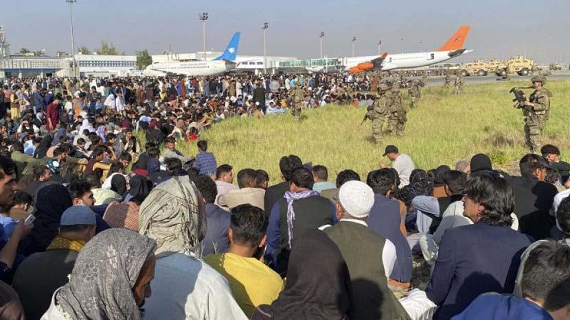 Αφγανιστάν - αεροδρόμιο