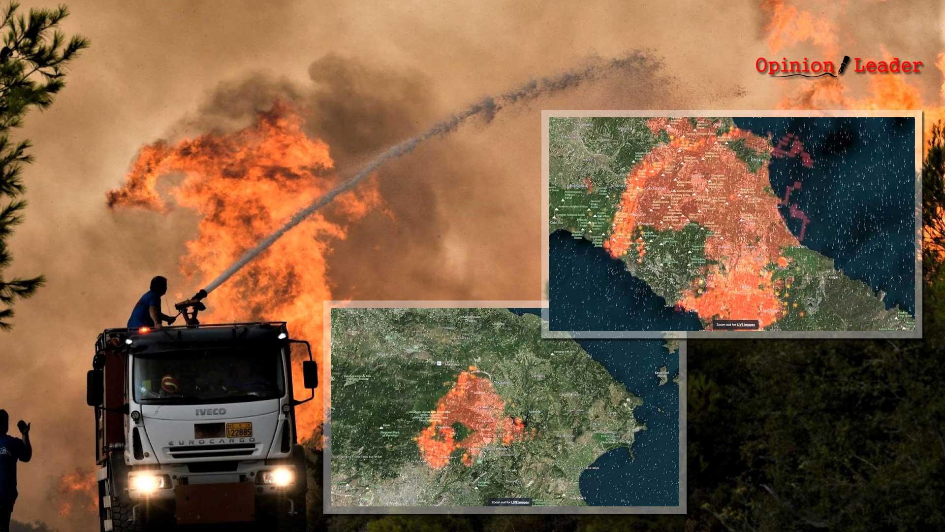 Φωτιές - Αττική - Εύβοια - LIVE χάρτης