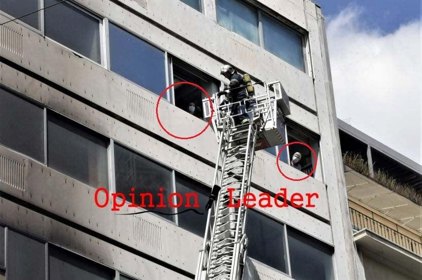 φωτιά κέντρο Αθήνας - Απεγκλωβίστηκαν εργαζόμενοι