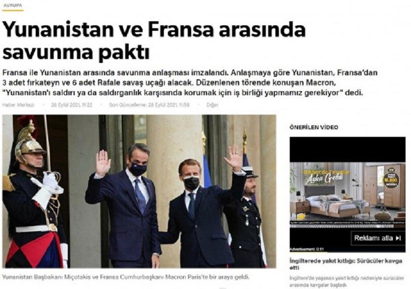 Συμφωνία Ελλάδας - Γαλλίας - YeniSafak