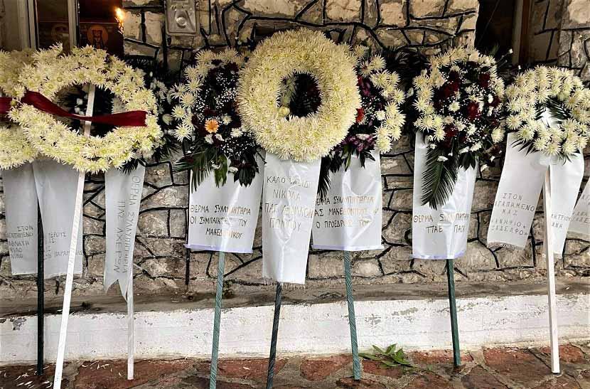 Νίκος Τσουμάνης ποδοσφαιριστής - κηδεία